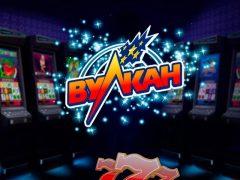 Играть без вложений в автомат Savanna King от Вулкан казино.