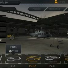 C.H.A.O.S Tounament HD – ONLINE симулятор воздушных сражений