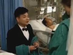Чтобы подбодрить больного отца, жених устроил свадьбу в реанимационном отделении