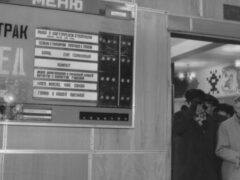 Кафе для двоих: как работал привокзальный общепит в СССР?