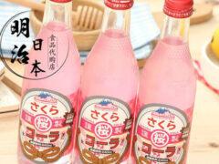 Компания создаёт газированные напитки с очень странными вкусами