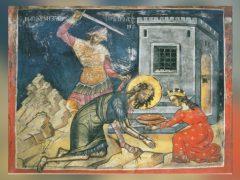 Как отметить День памяти Иоанна Крестителя и поминовения павших воинов?