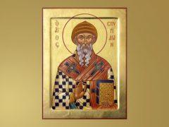 Помогает обрести свой дом и не остаться без гроша в кармане: о чем молятся святому Спиридону Тримифунтскому?